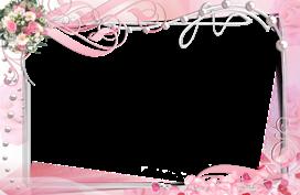 Wedding Frame | PNG | 2.52 MB
