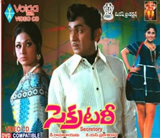 Image result for secretary (1975) movie anr
