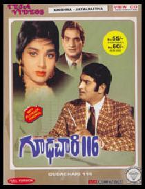 TeluguOne.com: TeluguOne Free Telugu Movies   Free Telugu ...