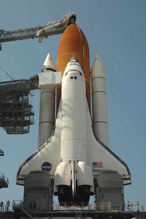 スペースシャトル拡大