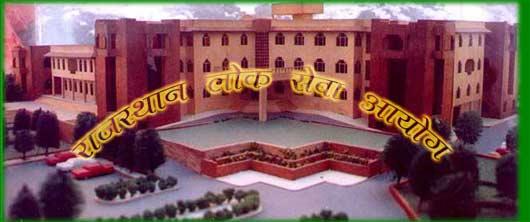 RPSC Result   RPSC Results 2010 of 3rd Grade Sanskrit Teachers ...