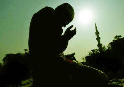 Ad Du'a or prayer in Islam