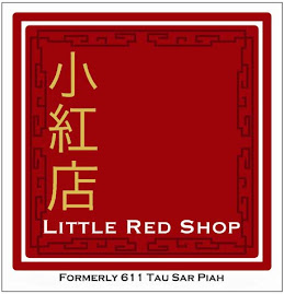 Little Red Shop (by 611 Tau Sar Piah)