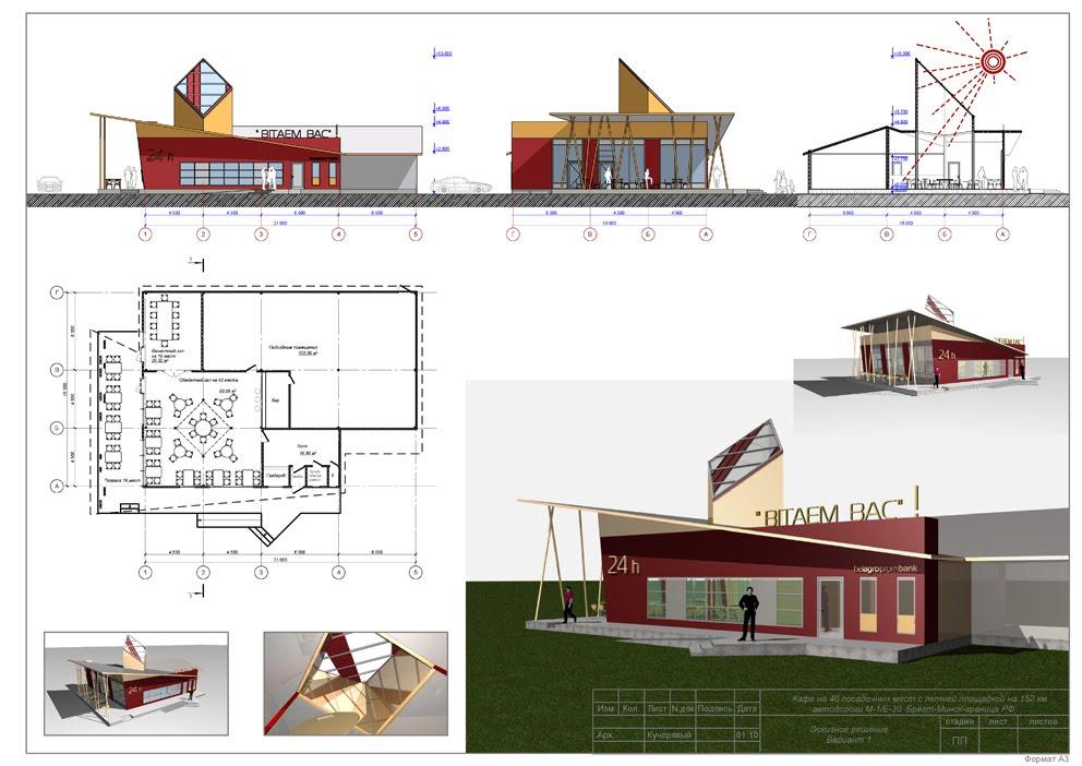 Кучерявый design проекты projects 2010 январь кафе д Мицари эскизный проект 1