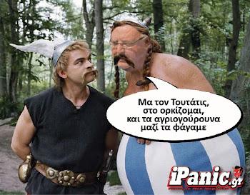 ΑΓΡΙΟΓΟΥΡΟΥΝΑ