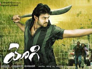 Yogi Telugu Movie online