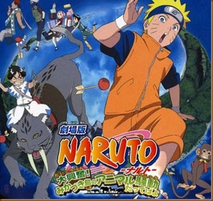Naruto Shippuuden Movie 3. The film concerns the potential outbreak of a