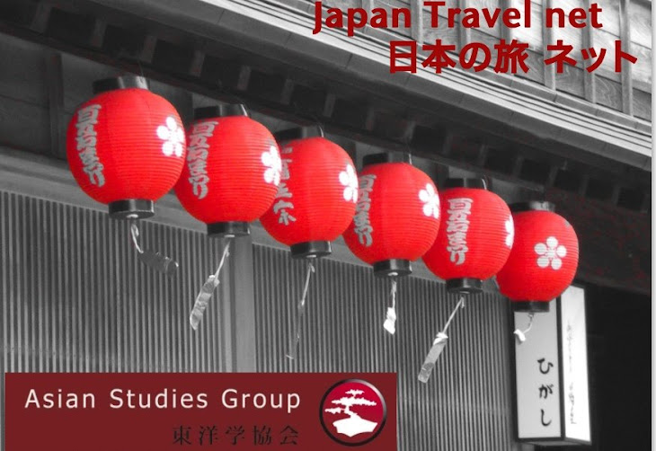 JAPAN TRAVEL net