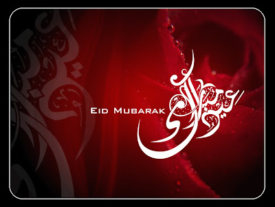 Eid Cards, Eid mubarak wishes, eid mubarak images, eid mubarak images free download, images for eid mubarak, eid mubarak picture, eid mubarak pic, eid mubarak pictures download, eid mubarak pictures 2012 download, eid mubarak greetings, Eid ul fitr 2012, eid mubarak best wallpapers, Happy Eid Mubarak 2012 Wallpapers, Eid Mubarak HD Wallpapers, Wallpaper Of Eid Mubarak 2012, Best Quality Eid Mubarak Wallpaper, Top 10 Beautiful Eid Wallpapers