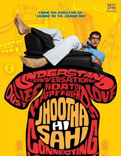 Indian Bollywood Movies Limca Book of Record, Jhootha Hi Sahi picture, Jhootha Hi Sahi video, Jhootha Hi Sahi Limca Book of Record 2011, Saregama India Ltd and India's premium music company, Jhootha Hi Sahi songs in the film Call Me Dil
