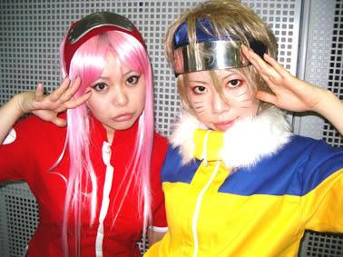 Сакура и Наруто