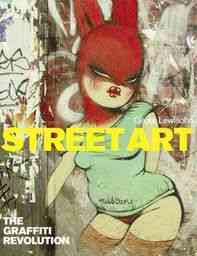 Street Art Poster (2008)