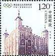 The State Post Bureau of The People's Republic of China - The Tower of London (2008)