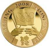 Royal Mint - Olympic Handover £2 Coin (2008)