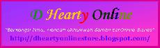 Jom Tukar Link (DHearty Banner)