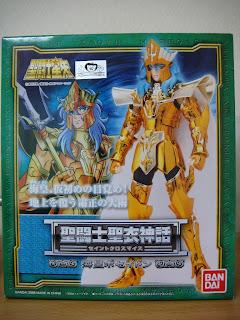 Imagens Poseidon Anime - Deus dos Mares 1