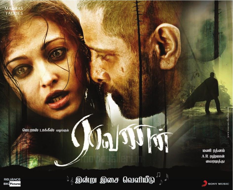 Tamil Movie Raavanan Video Songs