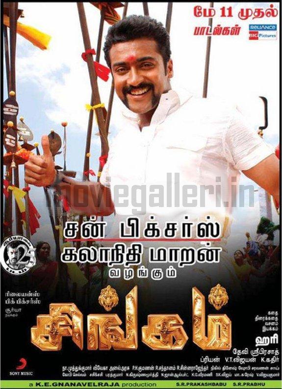 singam tamil full movie hd 1080p free download