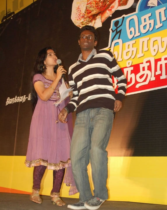 [Kola-Kolaya-Mundirika-audio-launch-07.jpg]