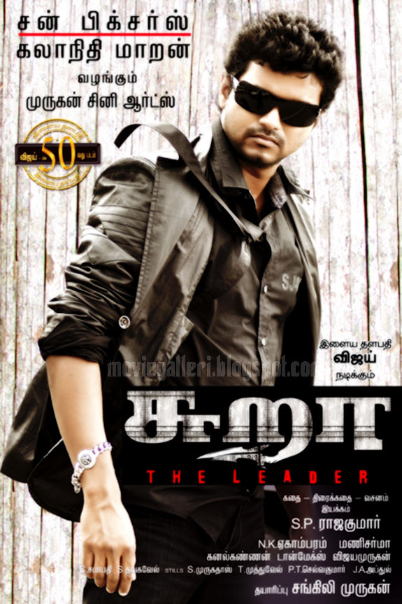 [vijay-sura-movie-official-posters-stills-pics-photos-images-06.jpg]