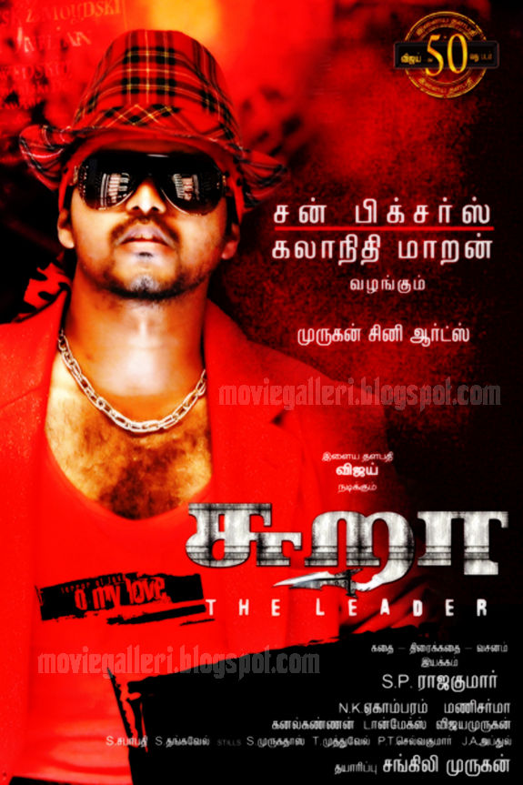 [vijay-sura-movie-official-posters-stills-pics-photos-images-05.jpg]