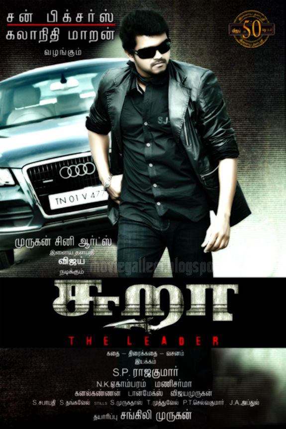 [vijay-sura-movie-official-posters-stills-pics-photos-images-04.jpg]