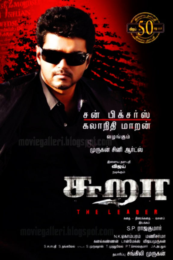 [vijay-sura-movie-official-posters-stills-pics-photos-images-03.jpg]
