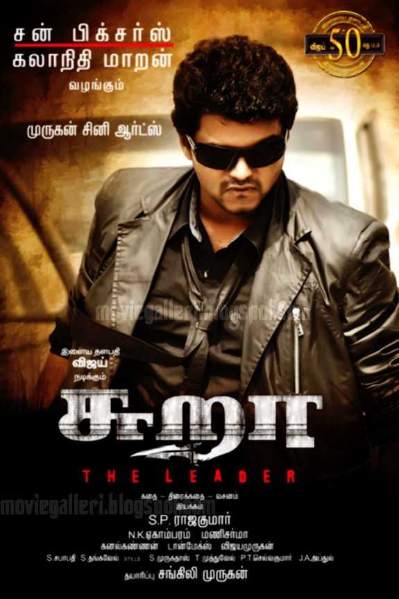 [vijay-sura-movie-official-posters-stills-pics-photos-images-01.jpg]