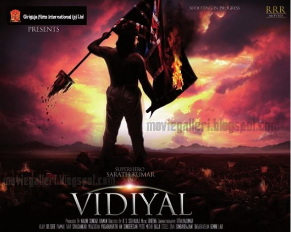 [Vidiyal-Movie-Posters-wallpapers-stills-03.jpg]