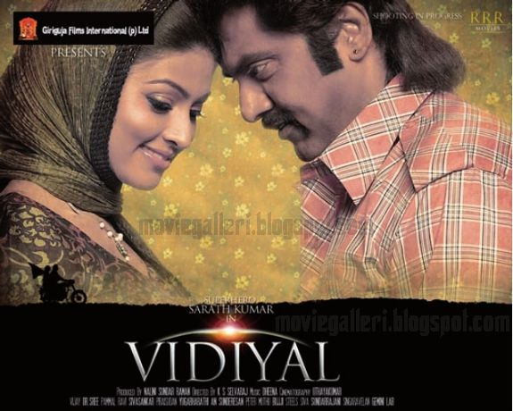 [Vidiyal-Movie-Posters-wallpapers-stills-02.jpg]