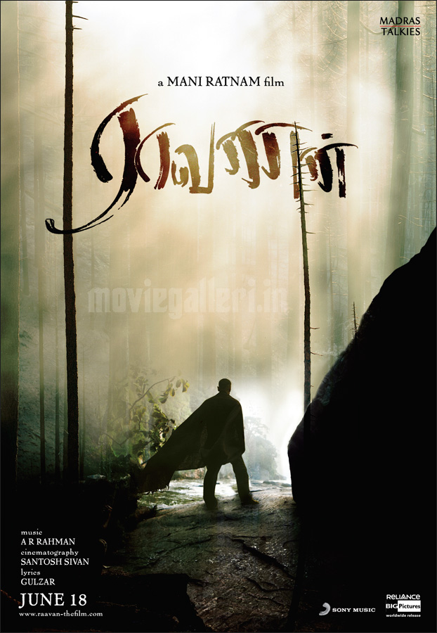 Raavanan Tamil Movie Posters Wallpapers Raavanan Vikram