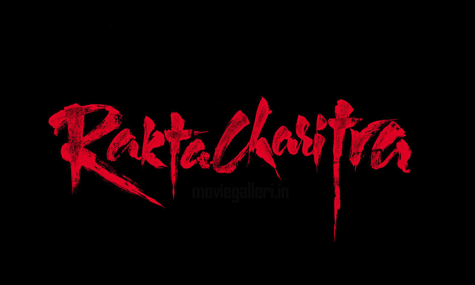 Cine Film Actors Rakta Charitra: Ratha Sarithiram Movie Stills, Ratha Sarithiram Photo
