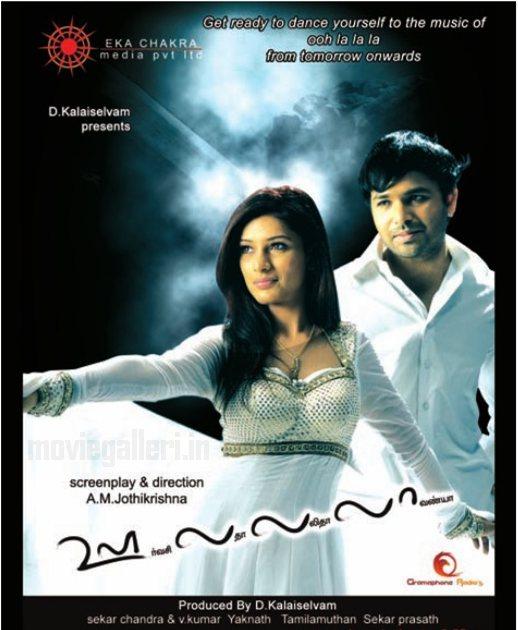 http://2.bp.blogspot.com/_kLvzpyZm7zM/TEzXf2q4eEI/AAAAAAAATag/aON60Eg5QSY/s1600/ooh_lalala_tamil_movie_wallpapers4.jpg
