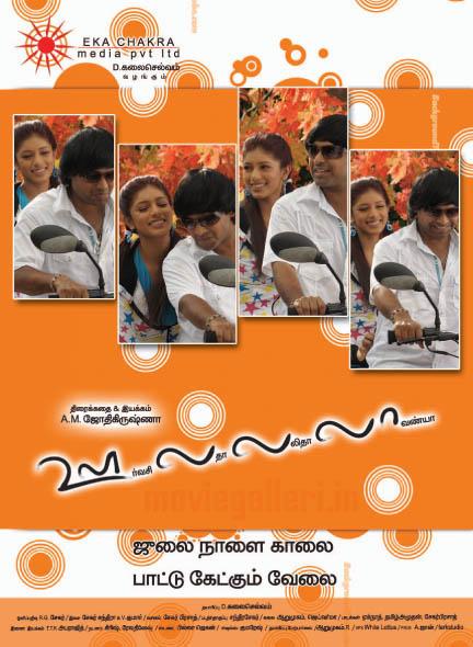 http://2.bp.blogspot.com/_kLvzpyZm7zM/TEzXgX5W45I/AAAAAAAATao/cucIgLzRUrU/s1600/ooh_lalala_tamil_movie_wallpapers3.jpg