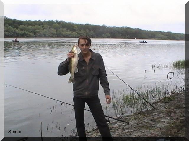рыболовная база аксай