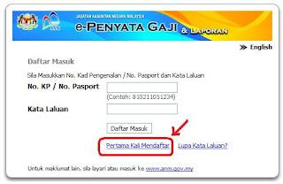 Link e-penyata gaji dan laporan
