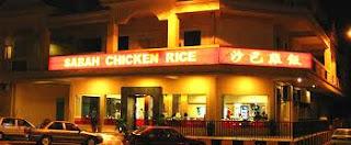 Chicken Rice tawau