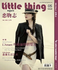 Little Thing Magazine
