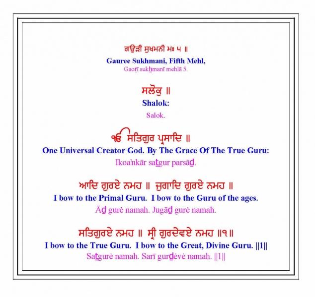 Saadh sangat - The Society Of Saints: Mahapursh & Sri Sukhmani Sahib Da Paat