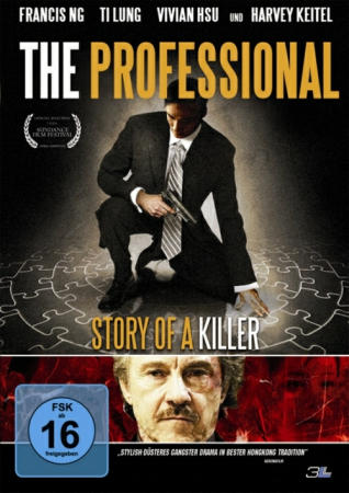 [The.Professional.Story.of.a.Killer.German.2005.AC3.DVDRiP.XViD-HDDx.jpg]
