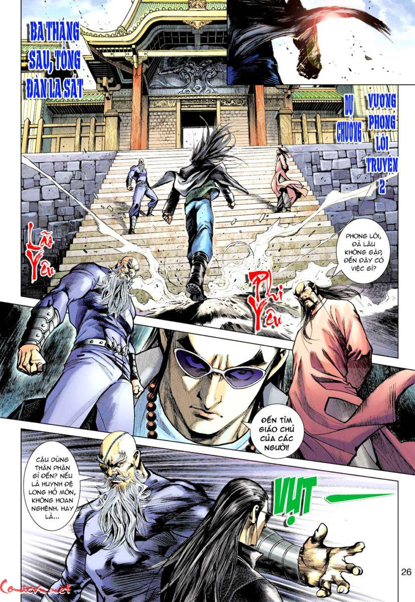 Vương Phong Lôi 1 chap 60 – Kết thúc Trang 25 - Mangak.info