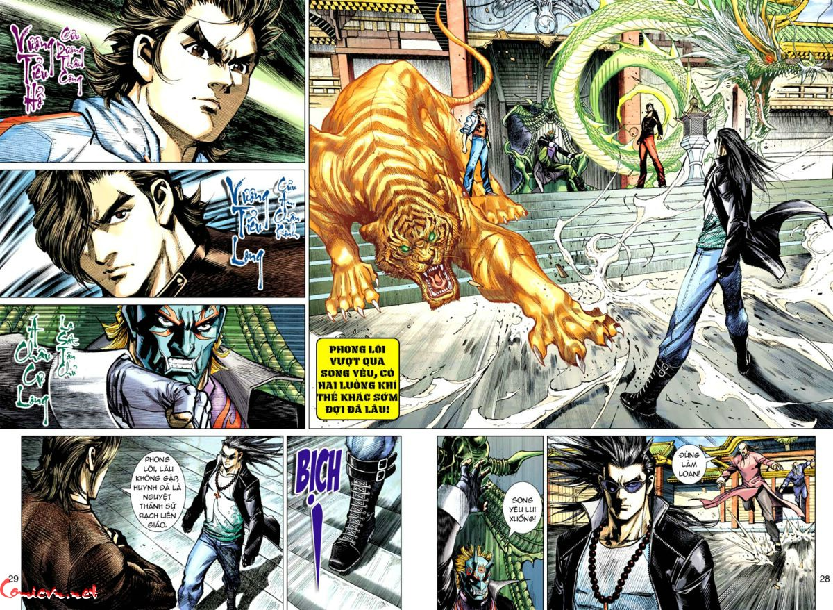 Vương Phong Lôi 1 chap 60 – Kết thúc Trang 27 - Mangak.info