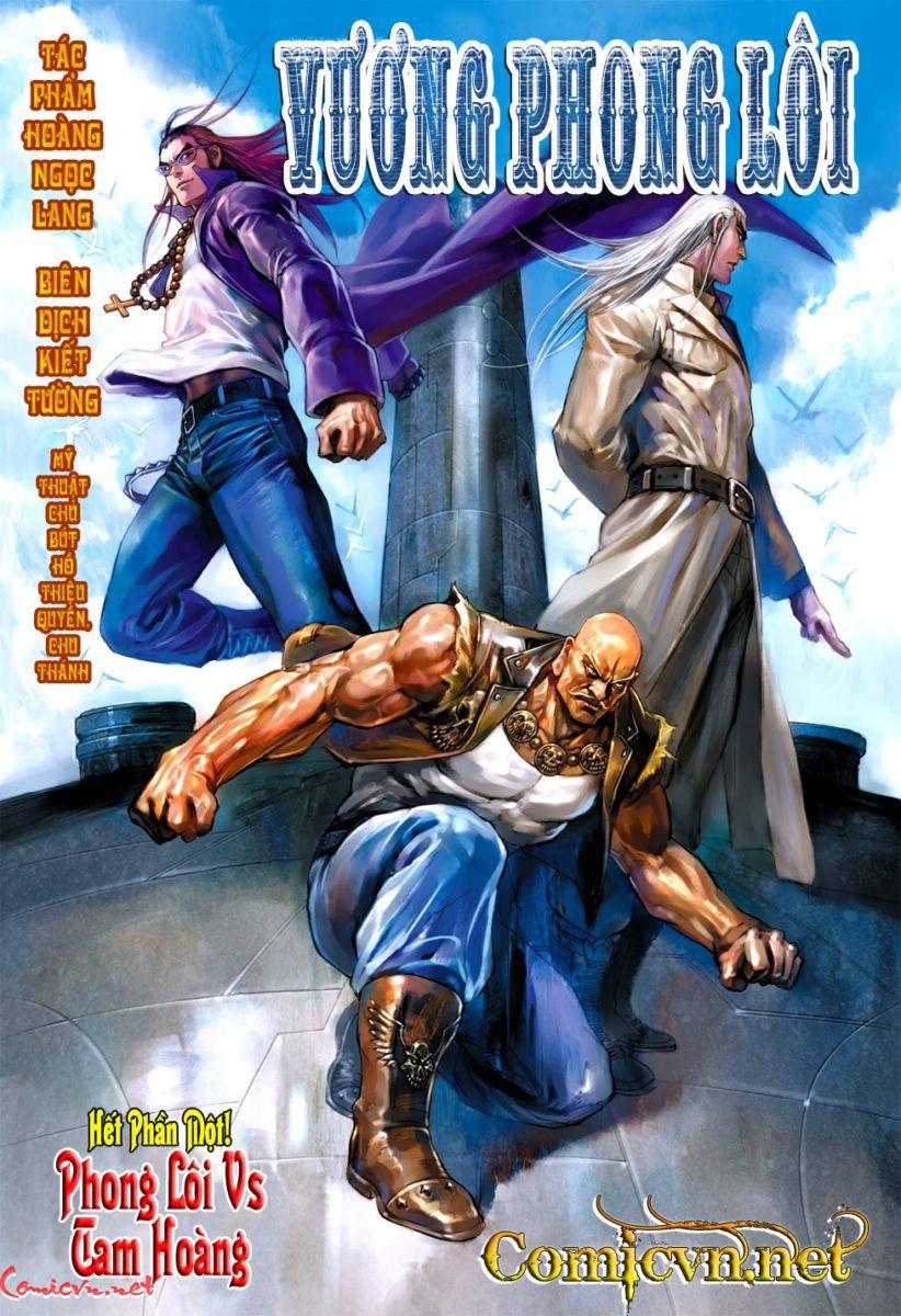 Vương Phong Lôi 1 chap 60 – Kết thúc Trang 1 - Mangak.info