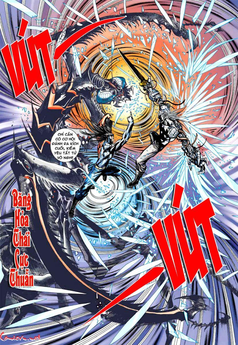 Vương Phong Lôi 1 chap 60 – Kết thúc Trang 19 - Mangak.info