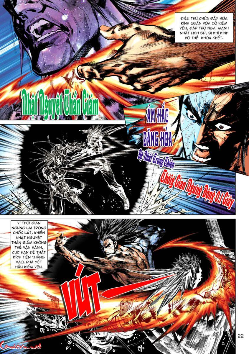 Vương Phong Lôi 1 chap 60 – Kết thúc Trang 21 - Mangak.info
