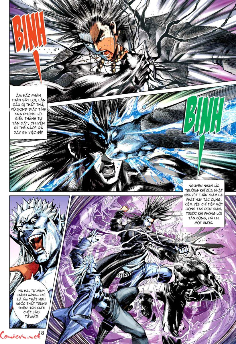 Vương Phong Lôi 1 chap 59 - Trang 17