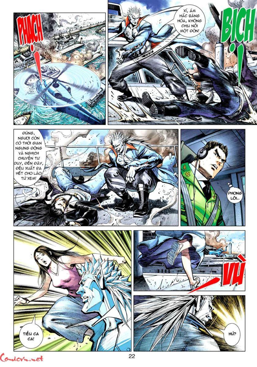 Vương Phong Lôi 1 chap 59 - Trang 21