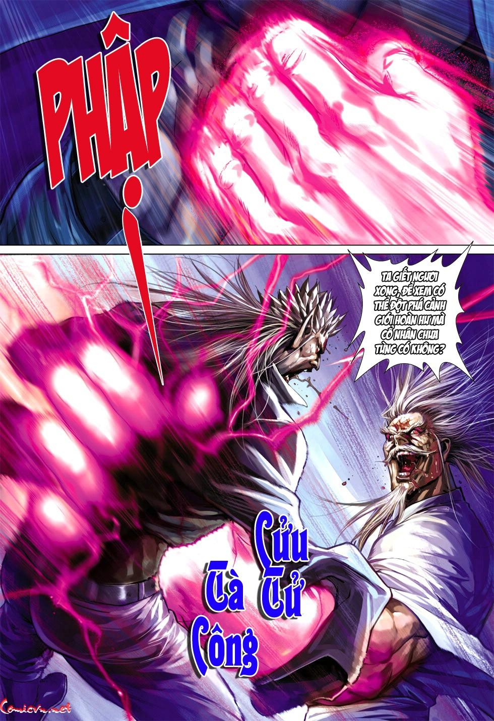 Vương Phong Lôi 1 chap 49 - Trang 26