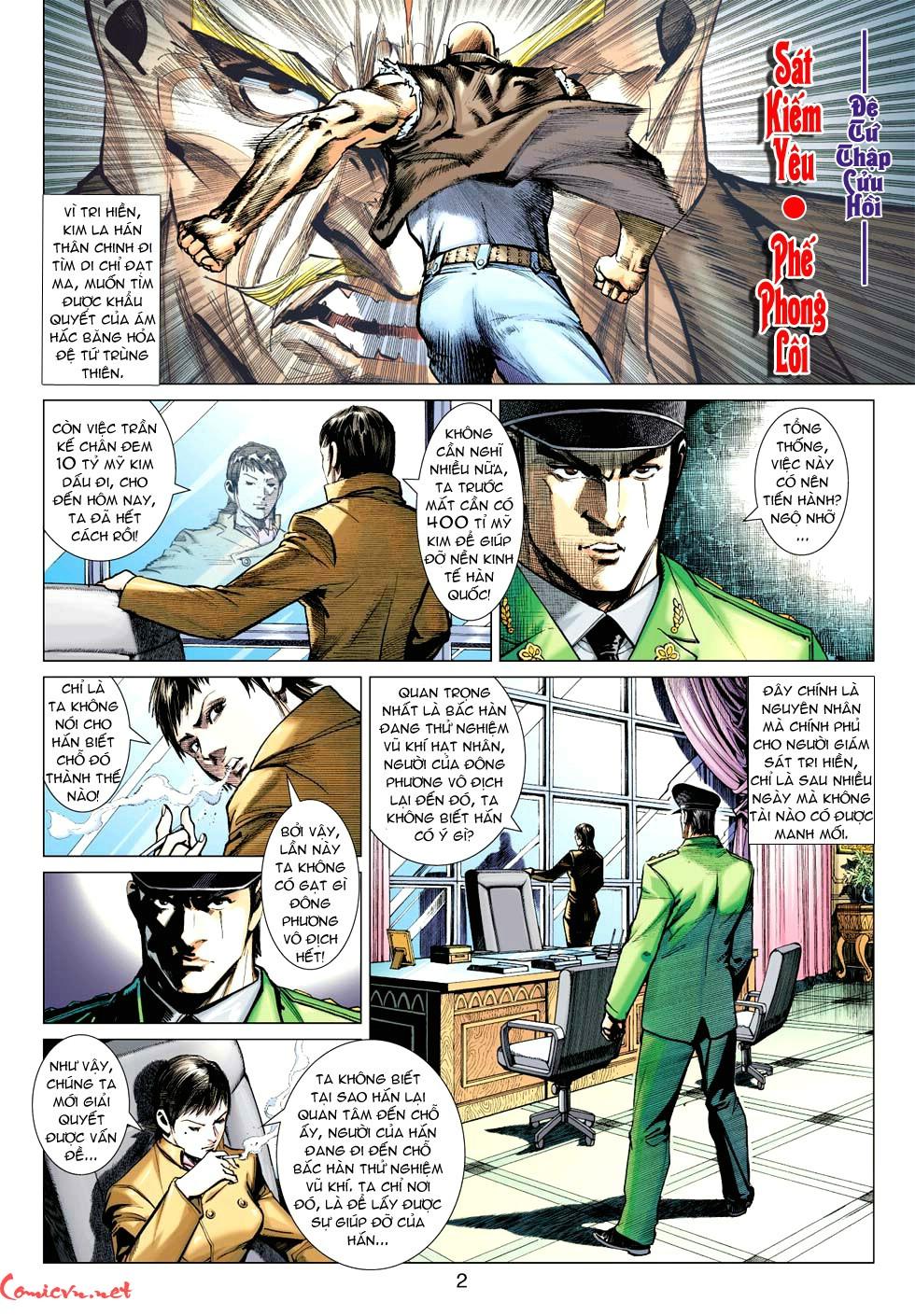 Vương Phong Lôi 1 chap 49 - Trang 2