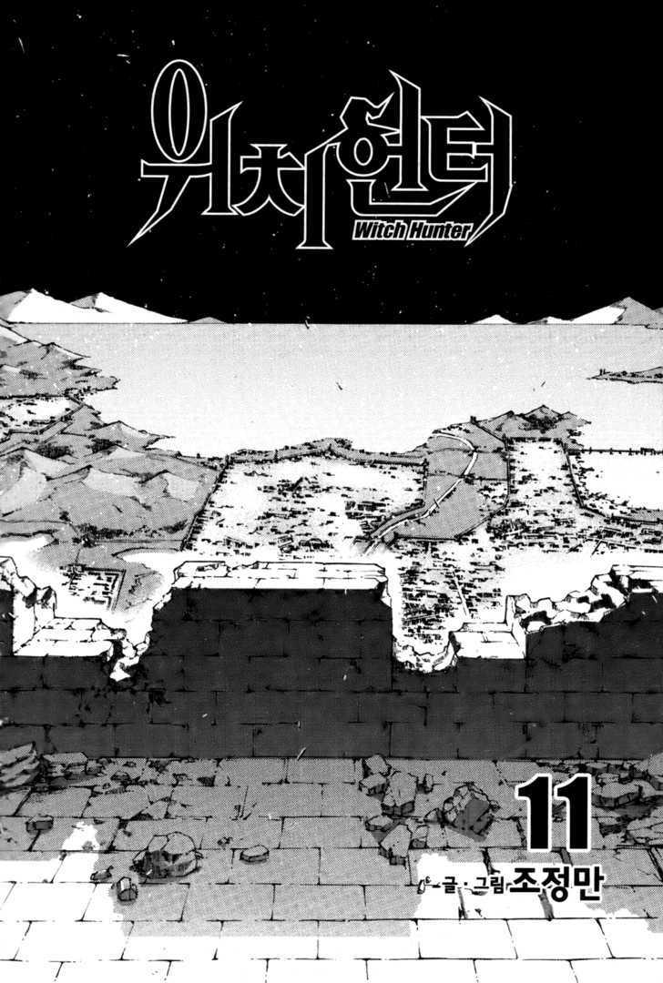 Witch Hunter – Thợ Săn Phù Thủy chap 53 page 5 - IZTruyenTranh.com